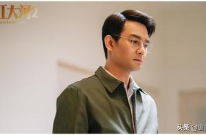 《大江大河3》将开拍,宋运辉离婚后离开东海创业成功成最大赢家