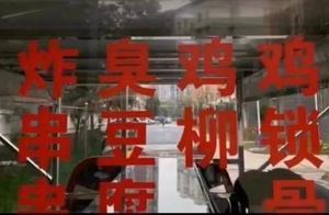 冷笑话集锦 NO.52