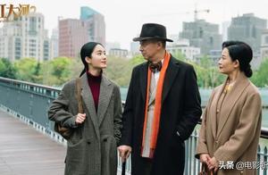 《大江大河2》:梁思申的家世有多显赫?爷爷老革命,外公老克勒