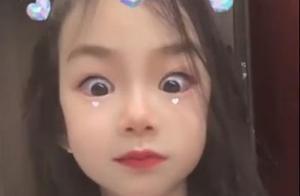 戚薇晒视频庆女儿6岁生日,大眼萌妹像妈妈,被赞娱乐圈模范家庭