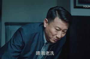 《检察组》大结局:你猜的对,冼主任是甩棍,米振东是大boss