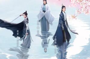 《明月曾照江东寒》:林放那么好,战清泓为什么要和温宥谈恋爱?