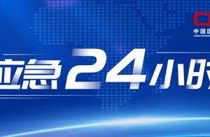 北京市所有轨道交通车站将配置AED设备、江苏常州5死2伤商铺火灾系人为纵火|应急24小时