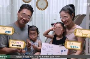 韩父母虐死1岁女儿,踩到胃破骨碎!20万人请愿,文在寅发声