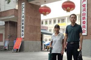 """最高法指令广西高院再审""""百香果女童""""遇害案,家属发声"""