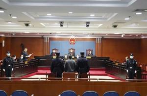被控玩忽职守、妨害传染病防治,省监狱管理局原副局长王文杰等5人受审