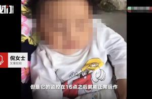 广东揭阳6岁女童幼儿园午休后送医身亡 家属怀疑监控视频被删