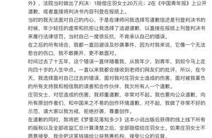 被111名影视人抵制后,郭敬明深夜道歉,庄羽回应:接受道歉