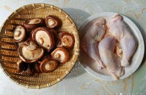 做香菇烧鸡腿的小技巧,香菇味道鲜香,鸡腿吃着不腥还入味