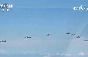 点赞!空军歼-20战机7机同框画面首次亮相