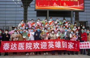 向抗疫英雄致敬!泰达医院荣获天津市抗击新冠肺炎疫情模范集体