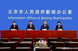 北京居民人均可支配收入6.8万元 居全国第二