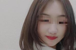 湖南师大女生校内自杀,家属:生前担任团委,多次辞职遭拒绝