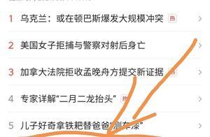 张雪峰老师的离开北京为什么引起了轩然大波?