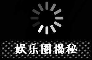 赖冠霖,张翰,罗晋,茅子俊,程潇,刘涛,张月,鞠婧祎,赵小棠