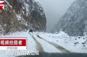 突发!西藏林芝易贡大峡谷雪崩!网友在前方拍下震撼场景
