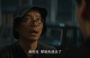 《隐秘而伟大》顾耀东回家打开包袱,一家人全愣了,沈青禾偷着乐