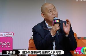 李成儒耿直点评:《无极》形式大于内容,陈凯歌损人不带脏字