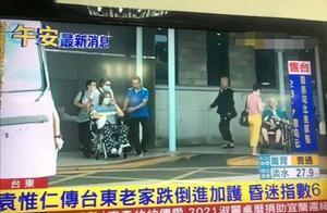 知名音乐人袁惟仁再次摔倒入院,儿子女儿先后发声祈福