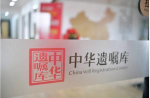 """执行""""离婚冷静期""""、独居老人指定监护人,看看上海怎样在实践中贯彻落实《民法典》?"""