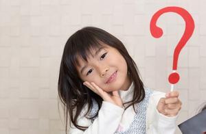 妈妈,学校都没有教我性:孩子的性教育应该在3~10岁进行
