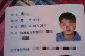 陕西某职业学校6名学生将15岁初二男孩殴打并土埋,折磨致死