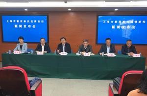 上海新增确诊病例的密接者检测均为阴性 北美地区返沪航空器或为9日病例感染源→