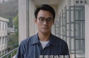 大江大河2:宋运辉变了,中年男人怎么从职场规则的漩涡中破局?