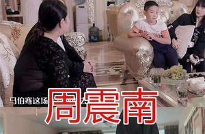 网友爆料周震南父母竟然是欠债上亿的老赖,周震南成男版曲婉婷?