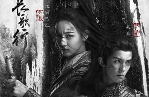 腾讯片单:热巴吴磊《长歌行》泼墨海报、《青簪行》对称海报