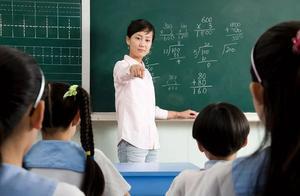 体育课上,体育老师公然这样对待学生,学校:停课处理