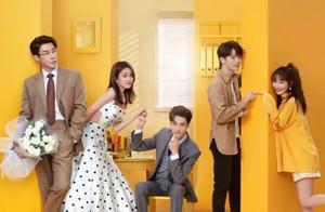 最美爱情剧,《甜了青梅配竹马》上榜,《我喜欢你》最受欢迎!