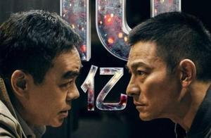 中国影史第80部票房10亿电影,拆弹专家2成年度港片票房冠军