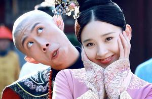 新鹿鼎记评分仅2.6,韦小宝演成巩汉林,张一山你配不上杨紫了