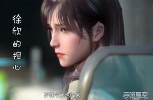 吞噬星空第3集:徐欣的担心,罗峰成为准武者,张昊白玩弄阴谋