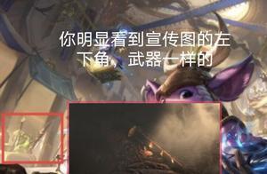 英雄联盟新英雄芮尔曝光,女骑士打野英雄,大招是最强控制系技能