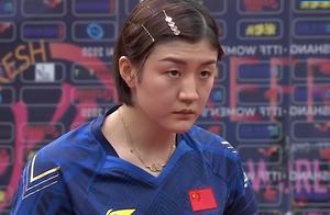 4-1!26岁国乒一姐终圆梦:三大赛冠军到手,下一个大满贯?
