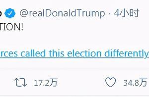 特朗普律师:大选结果将被推翻,有证据,但还不能公布