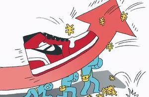 国产鞋遭炒作涨价,什么是炒鞋?它将走向灭亡的科学依据是什么?