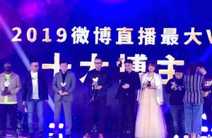 """文都考研名师何凯文蝉联5年微博""""直播最大V""""荣誉"""