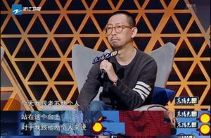 丁太昇想学毒舌评委,却遭何洁怒怼,音乐节目变辩论节目?