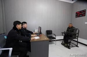 11月21日·内蒙古要闻