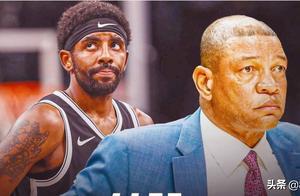 里弗斯打脸欧文:NBA不必换Logo 即便换乔丹也比科比合适