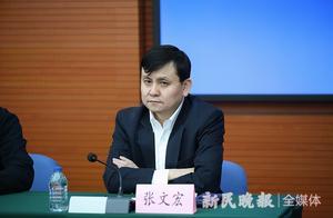 新增本土病例,上海这样做!而你也可以贡献一份力