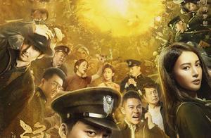 从年度升职大戏《隐秘而伟大》,看李易峰上演职场新人困境