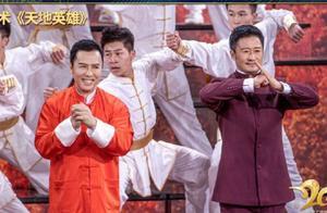 甄子丹和吴京春晚对打:两位高手见招拆招,他们是在真打