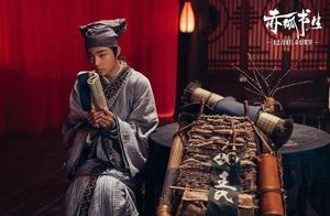 新片《赤狐书生》即将上映!男主演陈立农定了本周五要来杭州