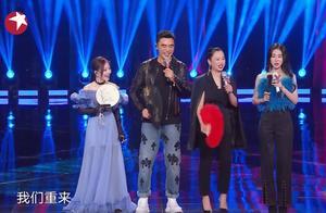 我们的歌:李玟、王琳凯演唱歌曲输给A组四人合作的《光辉岁月》