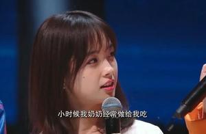 2021央视网络春晚:美女主播王冰冰连线丁真,蔡徐坤燃爆全场