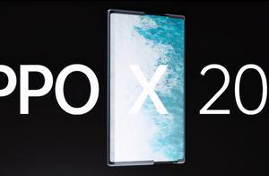 手机新形态 OPPO发布OPPO X 2021卷轴屏概念机
